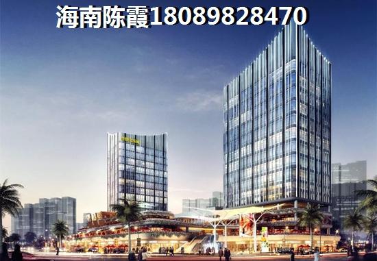海口东海岸房价多少钱一平米?海口东海岸度假区升值最快房子排名