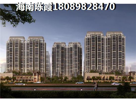 碧桂园滨海国际购房如何贷款?