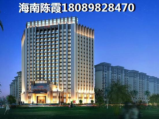 碧桂园滨海国际买房按揭贷款需要准备哪些材料