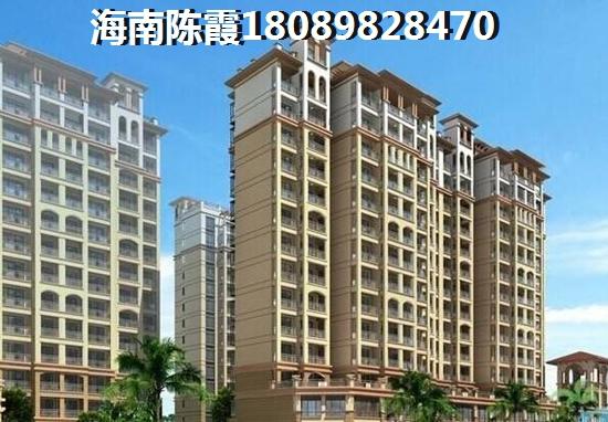 >2019宝华海景公寓2号楼买房分析