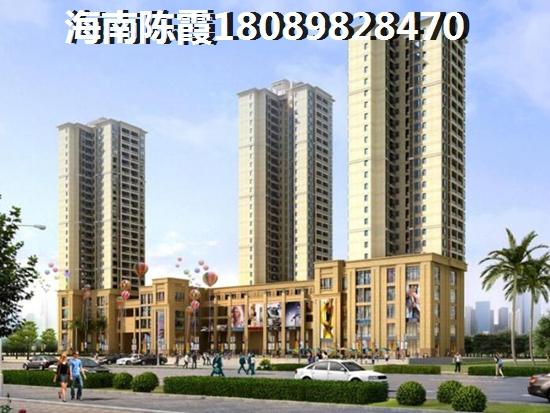 贷款买的东海岸房子能买吗?东海岸二手房买卖需要注意什么问题?
