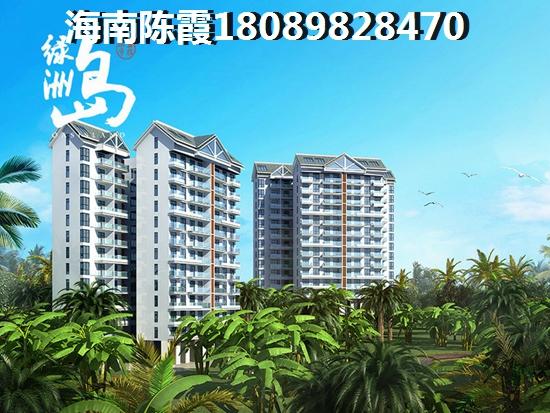 农村的海南房子可以抵押贷款吗