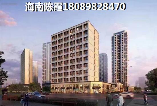 恩祥·新城房产